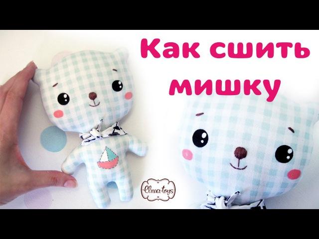 DIY Как сшить кавайного мишку своими руками Бесплатная выкройка в описании Elma toys