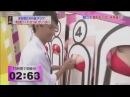 ТОП 20 лучшие японские шоу Смешные японские ШОУ «Угадай жену» побило все рекор