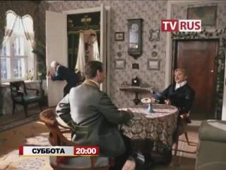 Анонс Х-ф Ключ от спальни Телеканал TVRus