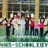 Киевская Школа Тенниса
