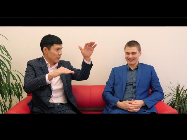 Михаил Апитов Максим Титов Интервью с интересными и успешными людьми