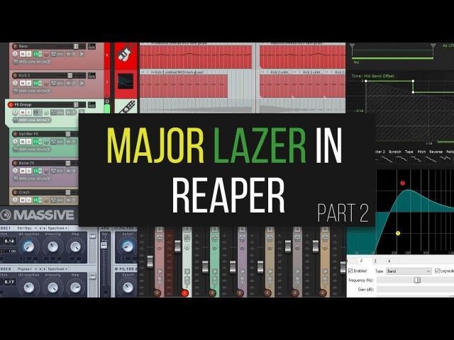 Major Lazer в программе Reaper. (Часть вторая. Ударные)