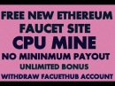 NEW SITE FOR EARN FREE ETHEREUM COIN AND TOP 5 CURRENCY BY MINING FAUCETS MiningGurus