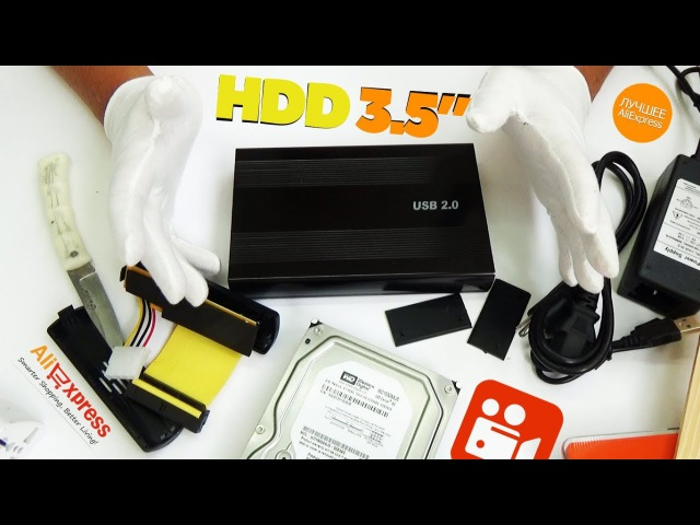 КОРПУС ДЛЯ ЖЁСТКОГО ДИСКА | Внешний корпус для HDD 3,5 дюйма с АлиЭкспресс. Корпус для HDD