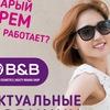 BEAUTY BOX  Корейская косметика в Балаково