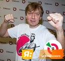 Фотоальбом Алексея Мельникова