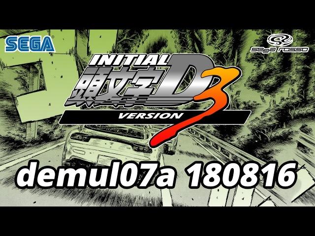 Initial D Arcade Stage Ver 3 2004 Demul 0 7 Alpha 180816 Tutorial