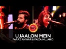Faraz Anwer Faiza Mujahid Ujaalon Mein Coke Studio Season 10 Episode 5