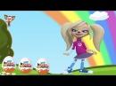 Мультик киндер сюрприз,Kinder Surprise, барбоскины Новые мультфильмы Мультики для дет