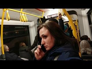 Неадекватная контролёр Мосгортранс в 15 трамвае, беспредел, жесть!