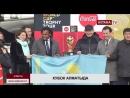 FIFA ның алтын кубогі Алматыға жеткізілді