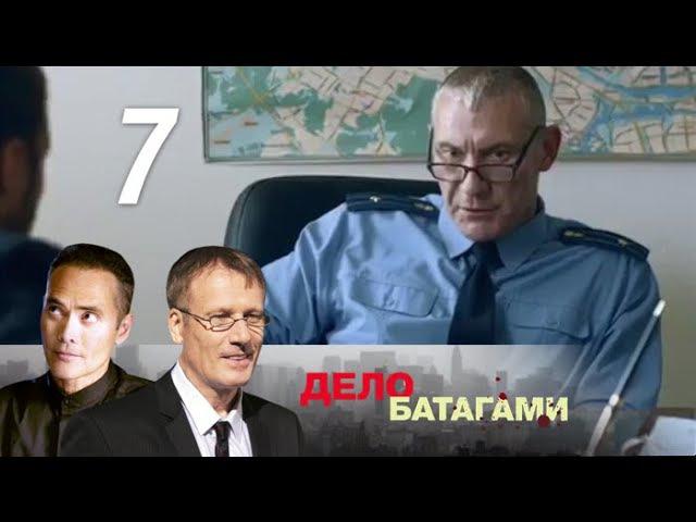 Дело Батагами. Байкер. 7 серия (2014) Боевик @ Русские сериалы