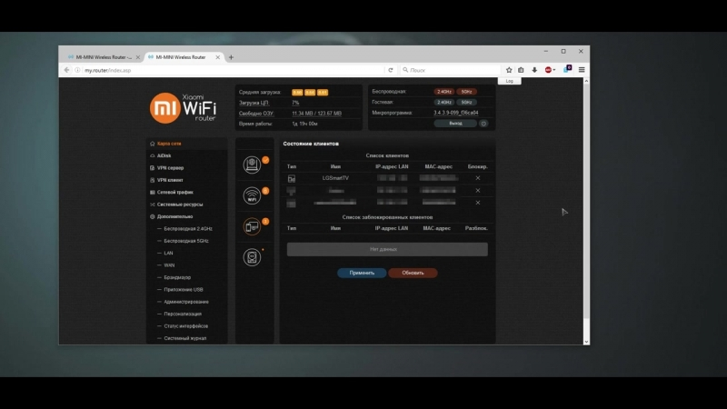 Coffee Cup Настройка ForkPlayer Подмена DNS Прошивка от Padavan'a ASUS XRMWRT