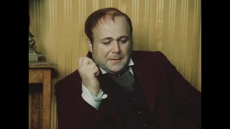МЕРТВЫЕ ДУШИ 1984 1 3 серии драма экранизация Н В Гоголя Михаил Швейцар