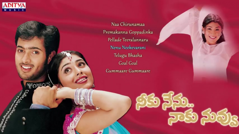 Neeku Nenu Naaku Nuvvu 2003 Telugu Movie Songs Jukebox Uday Kiran,Shreya