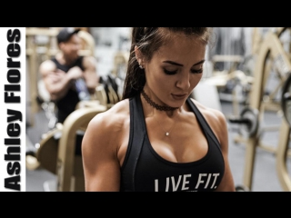 Ashley Flores - Certified Personal Trainer №8