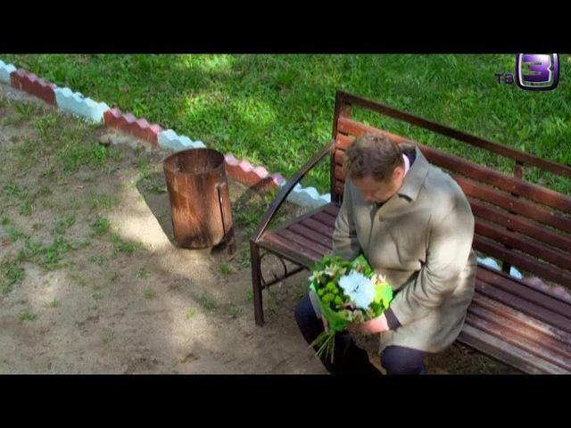 Сериал Слепая. 31 серия Птица Счастья