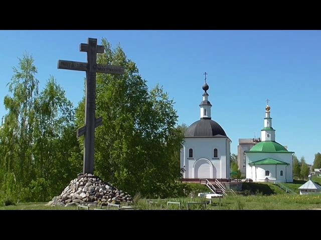Усть-вымь Михайло-Архангельский мужской монастырь