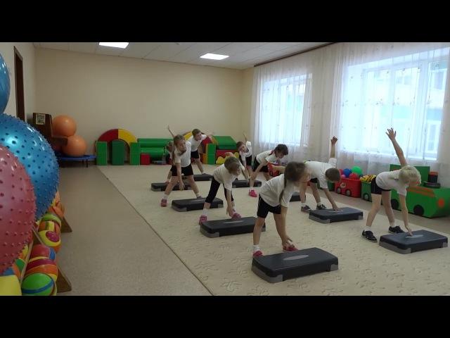 Утренняя гимнастика на степ платформах в подготовительной группе Детский сад 162 Чиркова Т Ю