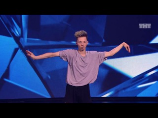Танцы: Алексей Летучий (сезон 4, серия 10) из сериала Танцы смотреть бесплатно виде...