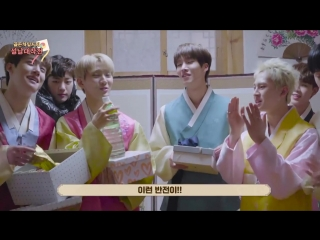 VK180217 Golden Child @ New Year Greetings Special Video