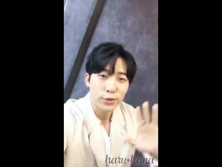 "U-kiss hoon - message for  haru*hana  (""anniversary"") 24.01.18"