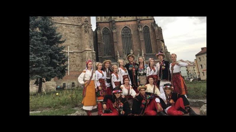 Коломийський ансамбль народного танцю «Сварга» повернувся з Польщі