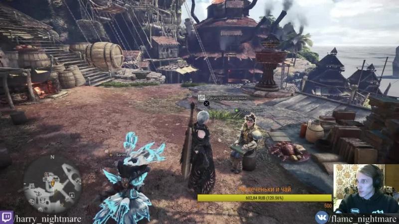 Monster Hunter Арена Ковыряем мостров с базовым оружием