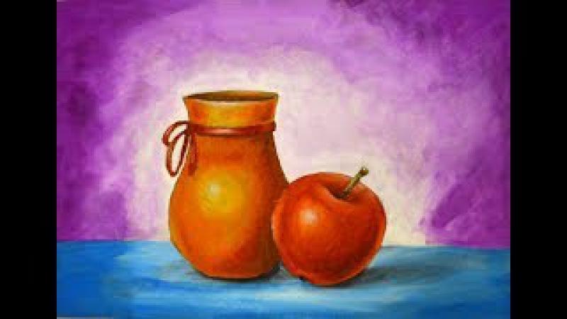 Кувшин и яблоко. Масляная пастель гуашь. Pitcher and apple. Oil pastel gouache.