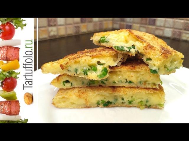 Хрустящие Сырные Лепешки за 5 минут