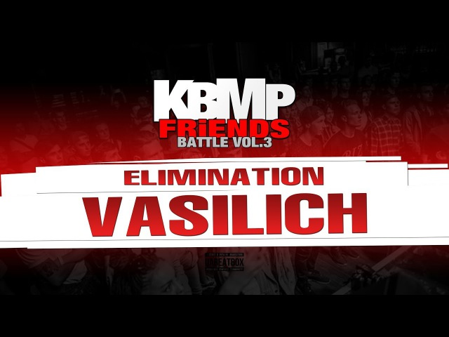 VASILICH ELIMINATION KBMP BEATBOX BATTLE 2017
