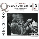 Обложка St. James Infirmary - Louis Armstrong