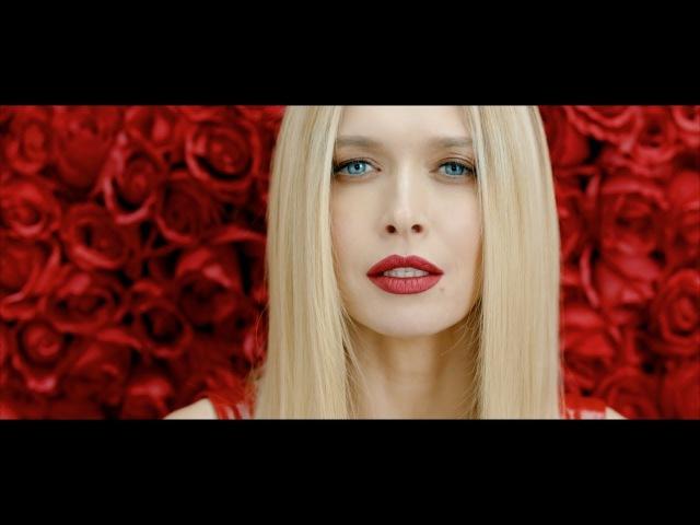 Вера Брежнева - Ты мой человек (Official video)