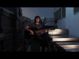 LEV MYSHKIN - TRPICO DE CNCER