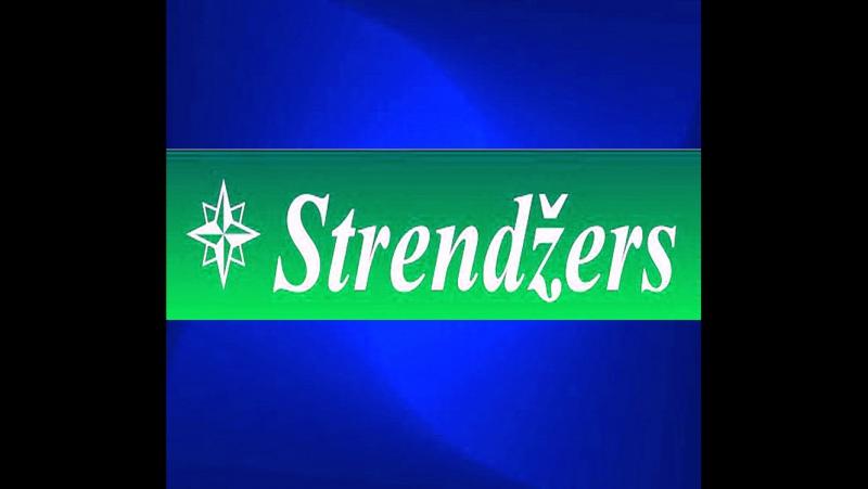 Strendžers - ВИЗЫ В РОССИЮ. Вид на жительство в ШЕНГЕНЕ.