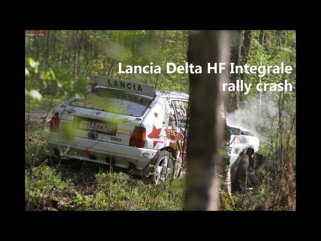 Жемеркин Петрова ралли Пикник 2016 сход Lancia Delta Integrale rally car crash