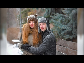 Зимняя история любви ......
