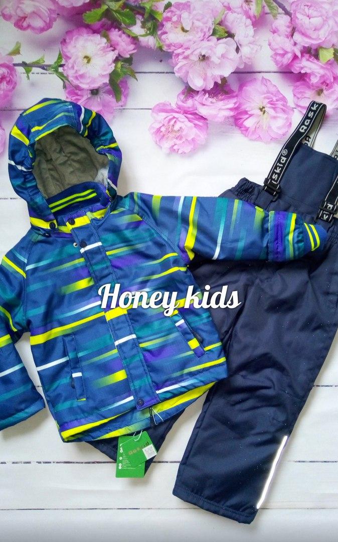купить детскую одежду мембрана в самаре весна осень демисезон