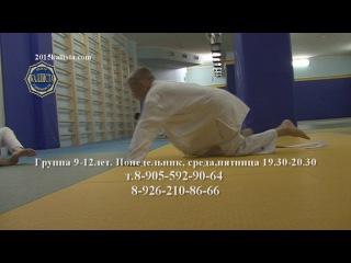 Зеленоград спортивный. Детское дзюдо 7-9 лет. Тренировка.