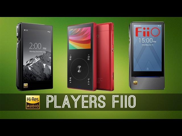 Обзор плееров FiiO X5 III ✓ FiiO X3 III ✓ FiiO X7 II