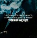 Личный фотоальбом Igor Madyar