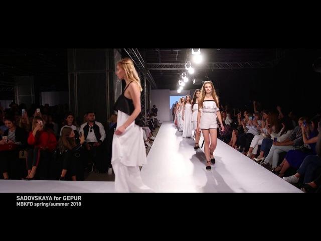 Неделя моды MBKFD Показ SADOVSKAYA FOR GEPUR