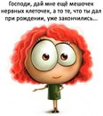 Olga Artemyeva фотография #9