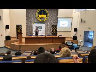 Научно-популярная лекция Алексея Паевского о Биотопливе. Прямо сейчас в СурГУ на Энергетиков, 8! :)