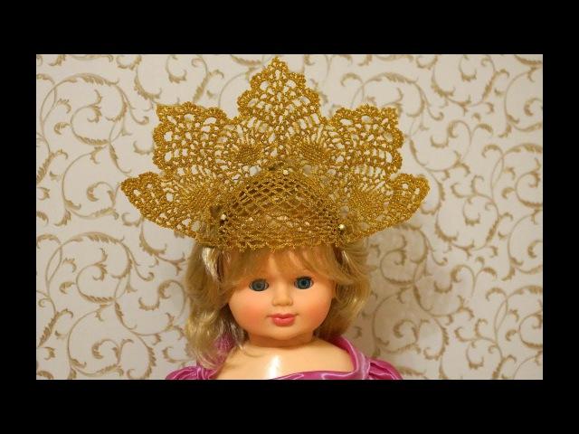 Корона крючком Корона на голову Кокошник крючком Вязание крючком Часть 2 Crown Crochet P 2