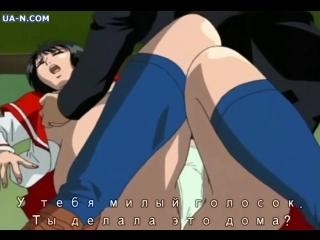 Inbaku Gakuen/School of Bondage (Школа связывания) - 01 RUS субтитры UNCEN/без цензуры (hentai)