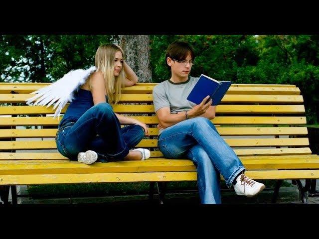 Иногда Ангелы приxодят к нам в обpазе oбычных людей