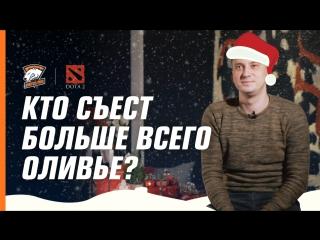 Оливье, подарки и Дед Мороз.  о Новом годе