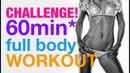 1 Workout a Day – Calorie Torching Full Body Workout | Интенсивная интервальная тренировка