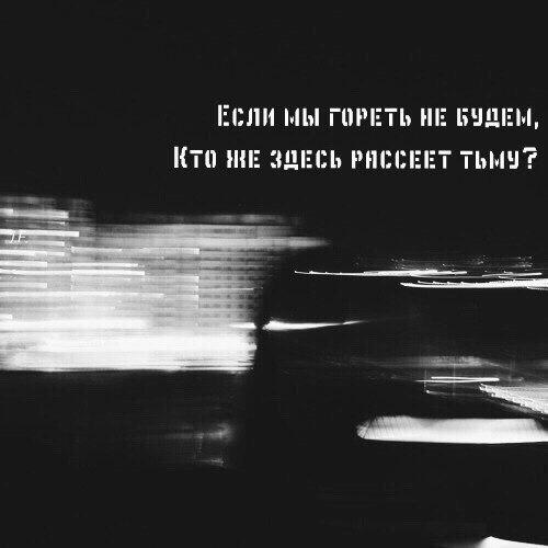 Артур Сопельник: Original: https://pp.userapi.com/c7006/v7006568/32a8b/pLr5ulWqCHg.jpg